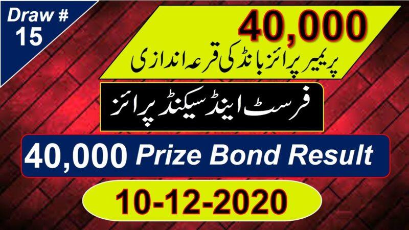 Rs. 40000 Prize Bond 10 December 2020 Result Draw No. 15 List Hyderabad
