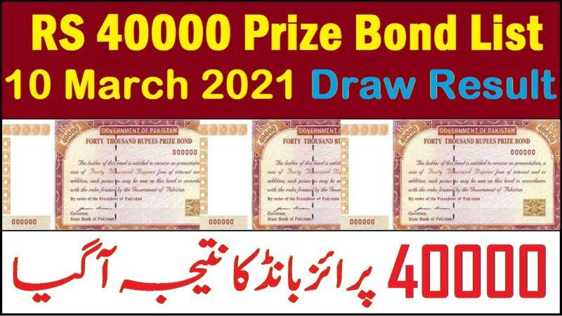 Rs. 40000 Prize Bond List Draw 16 Rawalpindi Result 10 March 2021