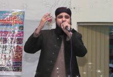 Photo of Qari Muhammad Asif Rashidi  Audio Naats