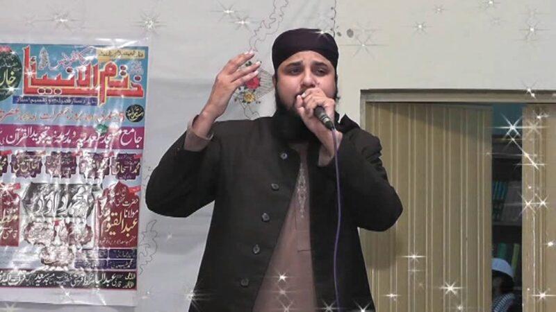Qari Muhammad Asif Rashidi  Audio Naats